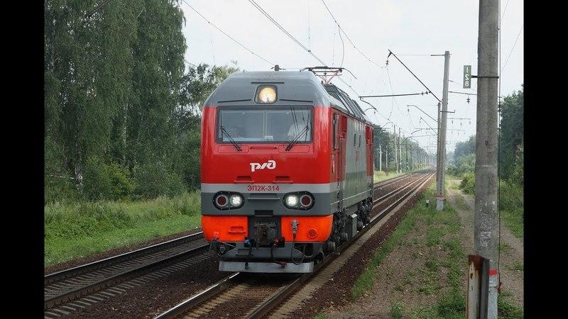 ЭП2К 314 резервом на перегоне Бронницы - Фаустово Московской железной дороги.