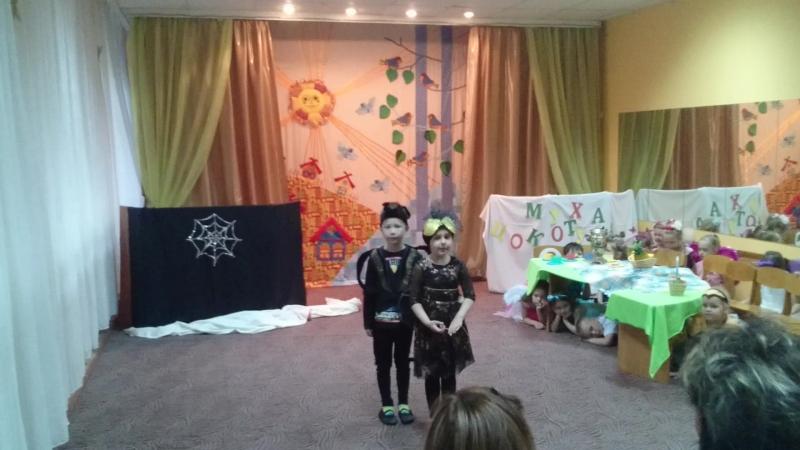 Мюзикл в детском саду Муха-Цокотуха часть 4