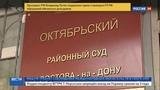 Новости на Россия 24 Децлу присудили 350 тысяч и отказались проверять на гермафродитизм