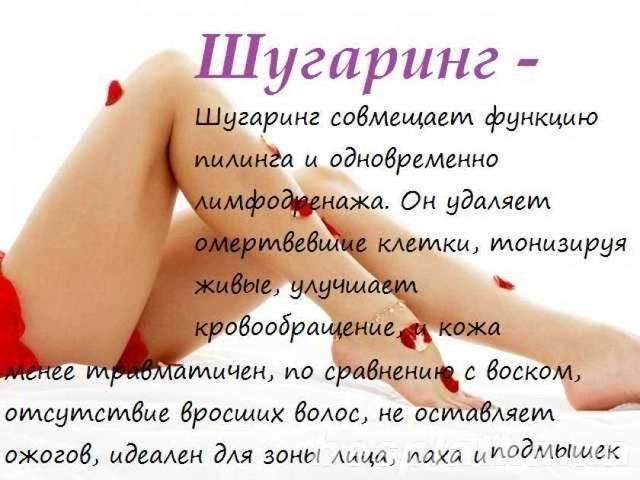 Татьяна 0932518744