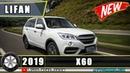 Новый 2019 Lifan X60 Лифан Х60Обзор,Характеристики,Цена