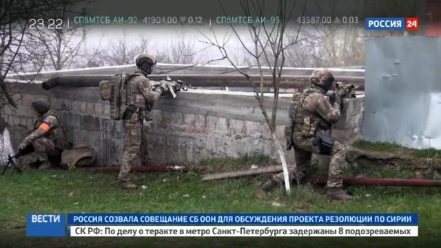 Новости на Россия 24 • В одном из частных домов Ингушетии найден бандитский арсенал