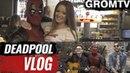 Deadpool VLOG Пришел на свою премьеру Бресте и Минске