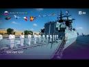 Главный парад Дня Военно-морского флота