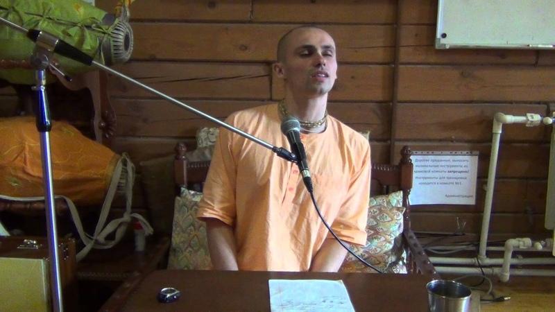 Ананта Шри дас (18/04/15) - Основные философские концепции Бхагавад-гиты - Часть 2