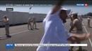 Новости на Россия 24 На базе Хмеймим побывали российские олимпионики