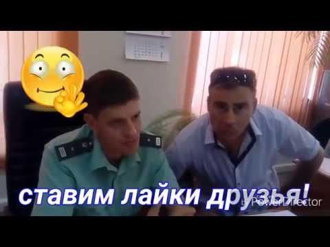 Нарушения закона не усматриваю,или ответ в форме отписки Астрахань пристава