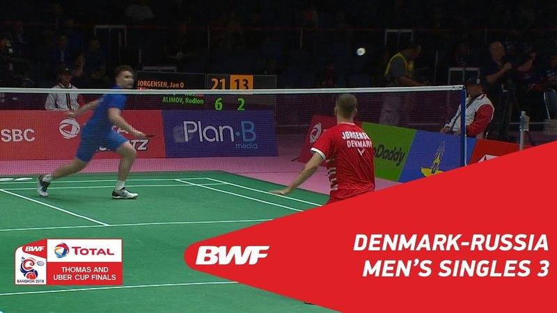 Thomas Cup | MS3 | Jan O Jorgensen (DEN) vs Rodion ALIMOV (RUS) | BWF 2018