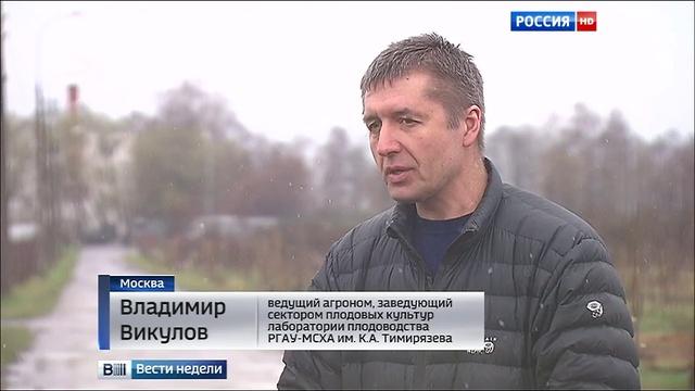 Президент помог ученым Тимирязевки отбиться от застройщиков