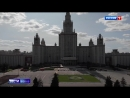 Первый советский небоскреб высотке МГУ исполнится 65 лет