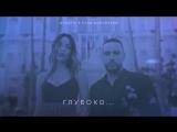 MONATIK___Nadya_Dorofeeva_-_Gluboko...__Audio__(MosCatalogue.net).mp4