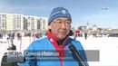 В Якутске прошла гонка Лыжня России-2015