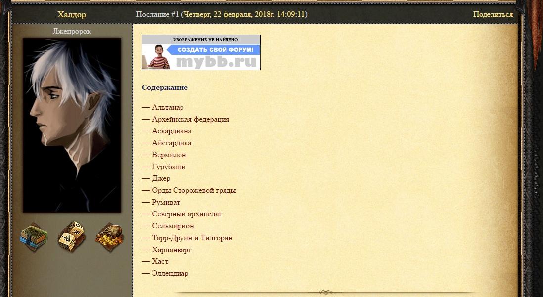 https://pp.userapi.com/c845121/v845121853/7ab6f/Rusv7ayQDDY.jpg