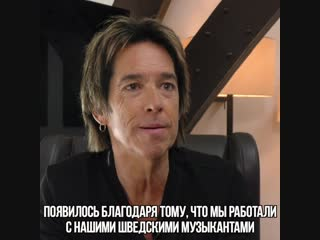 Per Gessle (Roxette) - Look Sharp
