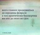 Тоня Гришина фото #16