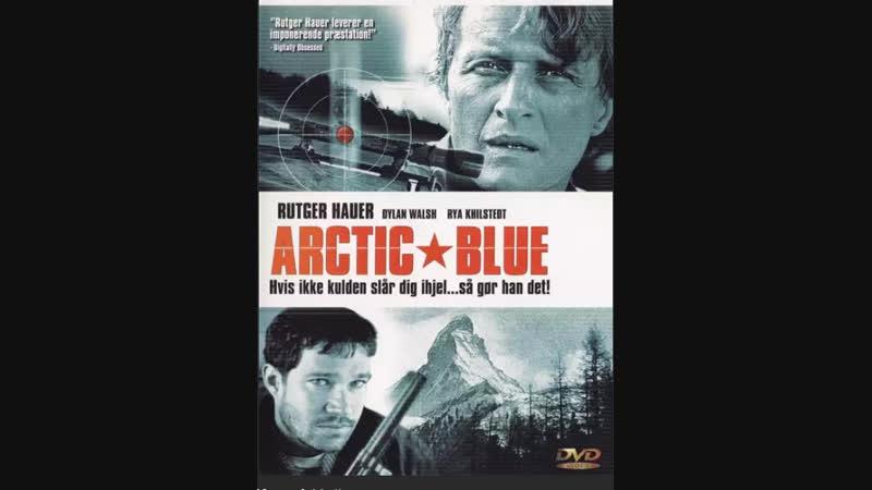 Ледяное безмолвие(Арктическая тоска,Холод Арктики) / Arctic Blue, 1993 многоголосый,1080