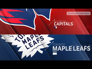Washington Capitals vs Toronto Maple Leafs Feb 21, 2019 HIGHLIGHTS HD