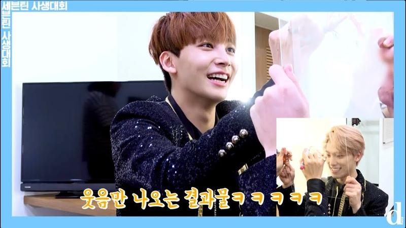 [181110] Jeonghan Dino (Seventeen) @ Dispatch