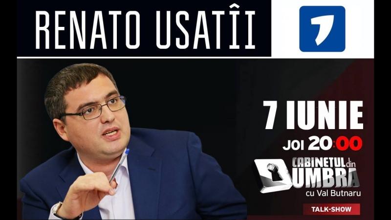 """Renato Usatîi participă la emisiunea """"Cabinetul din umbră"""" la Jurnal TV. 07.06.2018"""