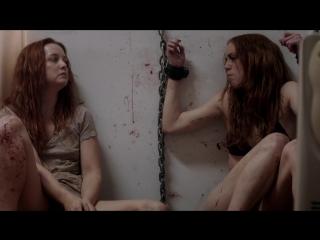 бдсм сцены(bdsm, бондаж, сексуальное насилие) из фильма: Лишняя плоть(Excess Flesh) - 2015 год, Mary Loveless