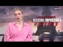 2018 › Интервью › Ванесса для «Rajeev Masand » в рамках промоушена фильма «Миссия невыполнима: последствия»