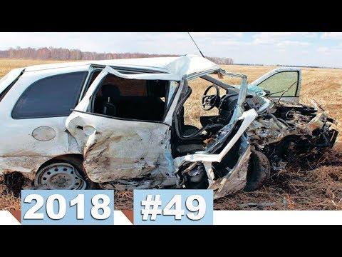 Новые записи с видеорегистратора ДТП и Аварий 49 Апрель 19 04 2018