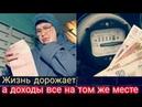Путин поддержал увеличение ЖКХ в два раза