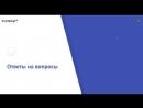 Продажа залогового имущества в программе 1С-Рарус_ Ломбард, редакции 4.0