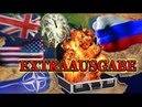 Alcyon Pleyaden 70 Illegale Syrienattacke falscher Chemieangriff Russland Sanktion 3 Weltkrieg