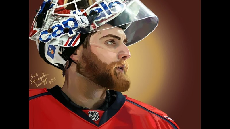 Braden Holtby. Fast drawning.