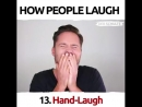 How People Laught