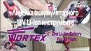 Линейка инструментов WORTEX One battery for all powertools