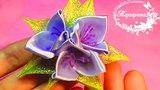 КОЛОКОЛЬЧИКИ КАНЗАШИ из атласной ленты 🌷DIY Kanzashi flowers