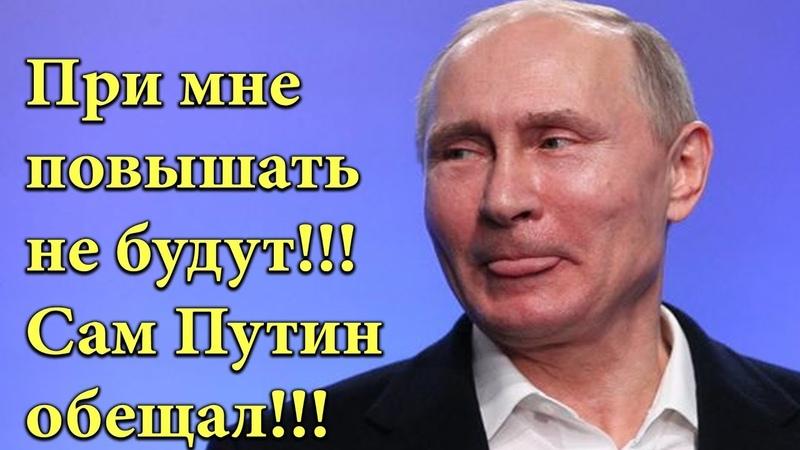 ДОЖДАЛИСЬ! В РОССИИ НАЧАЛИ ПОВЫШАТЬ ПЕНСИОННЫЙ ВОЗРАСТ