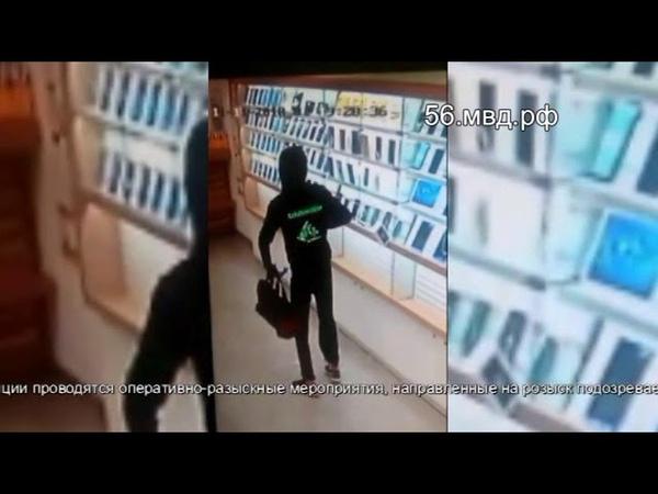 Розыск подозреваемого в грабеже