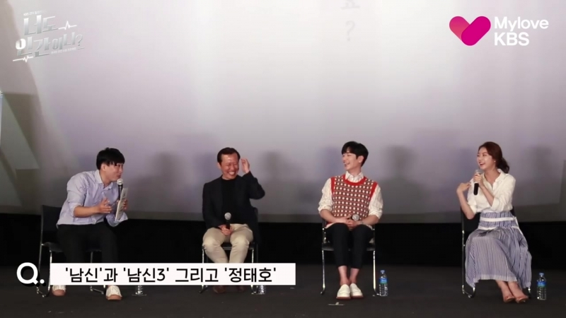 [Are You Human?] Preview Guest Visit