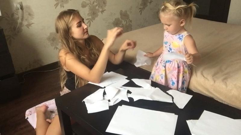 бумажные игры