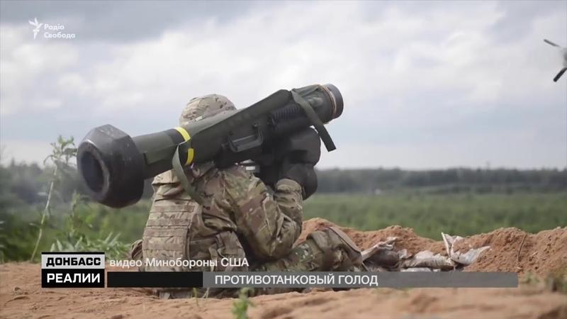 Ракетный комплекс Стугна-П (ПТРК) против FGM-148 Javelin (Джавелин)