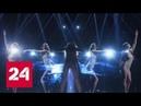 Eurovision 2019. Музыка или политика? Документальный фильм - Россия 24