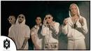 Toma Bebe Remix - Lenny Tavárez, Anonimus, Nio Garcia, Casper, Juhn