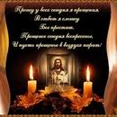 Николай Валуев фото #16