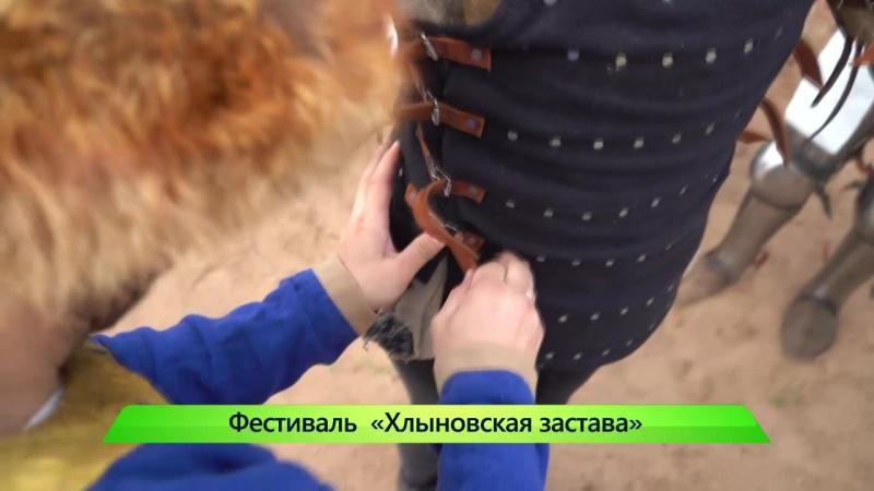 Хлыновская застава. ИК Город 27.08.2018