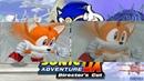 Sonic Adventure Opening Comparison (Sega Dreamcast vs SADX in PC)