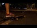 Kostenko skate