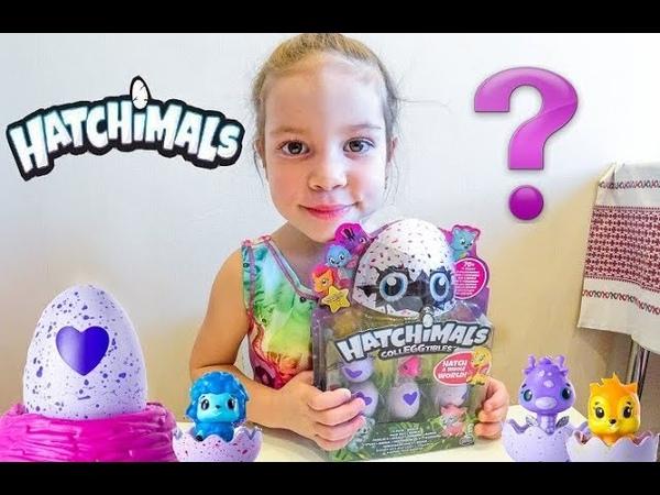 Открываем Хетчималс Кто вылупится из яйца Сюрприз коллекционные фигурки Hatchimals Как открыть яйца