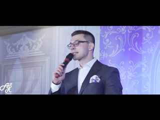 Арслан Иванов - ведущий праздничных мероприятий.
