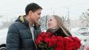 Самое красивое Предложение руки и сердца 14 февраля.