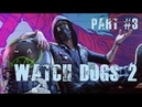 Watch Dogs 2 part 3