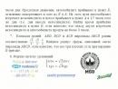 ДВИ МГУ Подготовка к экзамену