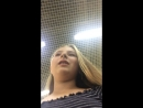 Полина Горская Live